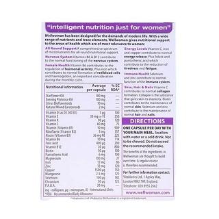 vitabiotics wellwoman 薇塔贝尔 女性健康营养片(120s)