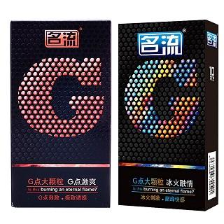 名流避孕套50只超值组合装(10只+6只+10只+10只+10只+4只)