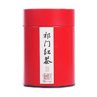 绿箩 祁门红茶