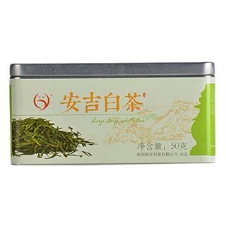 绿颐 安吉白茶