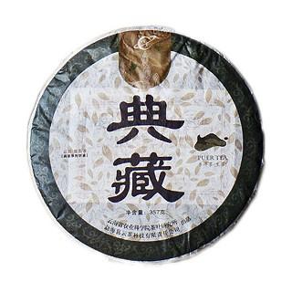 绿颐 普洱茶 云南生茶饼