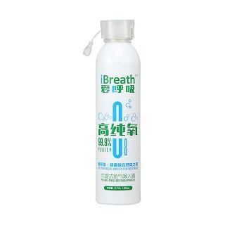 爱呼吸高纯氧手提式氧气吸入器