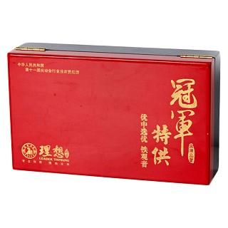 理想 冠军特供礼盒包装 安溪新茶