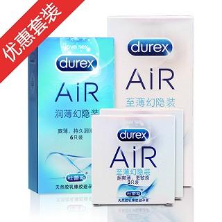 杜蕾斯air避孕套18只超值装