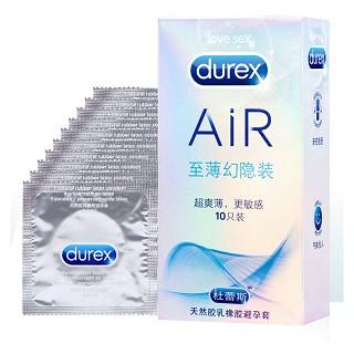 杜蕾斯air避孕套18只超值装价格