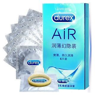 杜蕾斯air避孕套18只超值装(伦敦杜蕾)