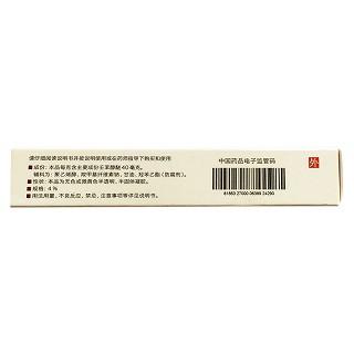 壬苯醇醚凝胶价格
