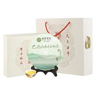 七彩云南 巴达山 普洱生茶饼