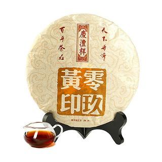 七彩云南 09黄印 普洱熟茶饼