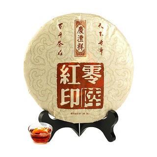 七彩云南 庆沣祥 普洱茶 熟茶饼