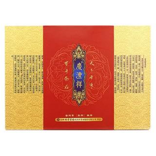 七彩云南 珍藏陈香礼盒装 普洱熟散茶