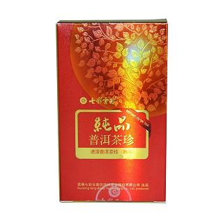 七彩云南 纯品茶珍 普洱熟茶