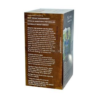 numi 有机巧克力香浓能量剂价格