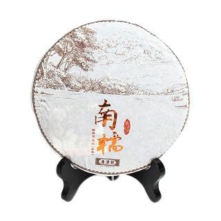 七彩云南 普洱生茶 2014南糯乔木古树茶