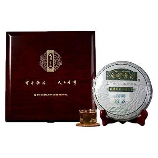 七彩云南 洱茶饼茶 2011年班章正山