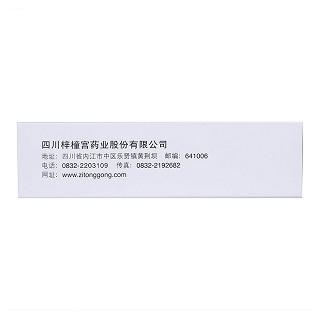 胞磷胆碱钠片价格