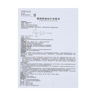 胞磷胆碱钠片(6s*3板)