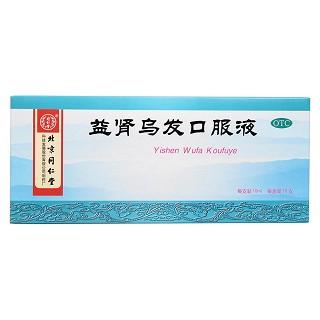 益肾乌发口服液(10ml*10支/盒)