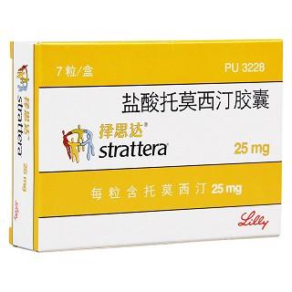 盐酸托莫西汀胶囊 25mg*7粒
