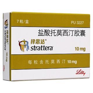 盐酸托莫西汀胶囊 10mg*7粒