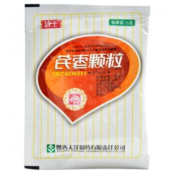 芪枣颗粒(15g*9袋)