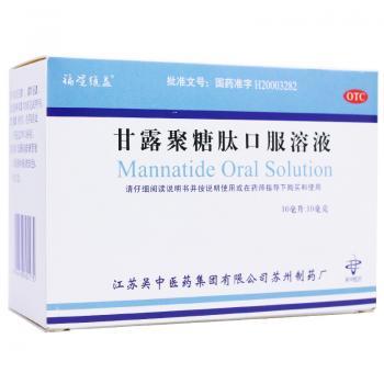 甘露聚糖肽口服溶液