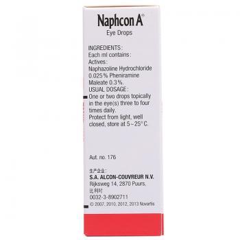 馬來酸非尼拉敏鹽酸萘甲唑啉滴眼液