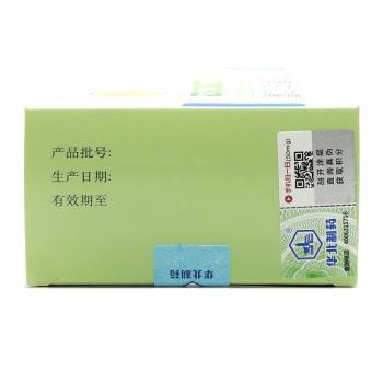 环孢素软胶囊(50mg*50粒/盒)