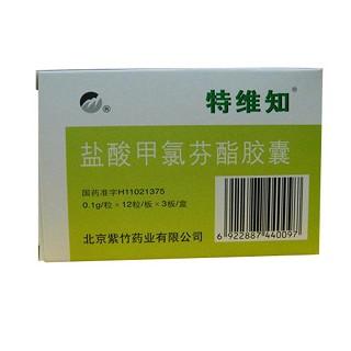 盐酸甲氯芬酯胶囊