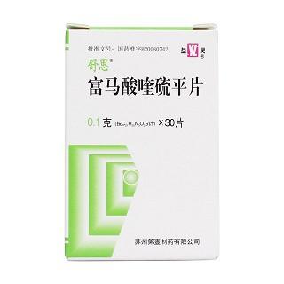 富馬酸喹硫平片