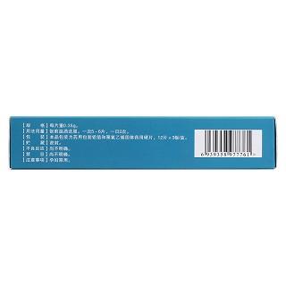化癥回生片(0.35g*36s)