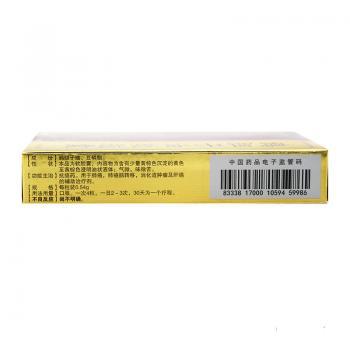 鸦胆子油软胶囊价格