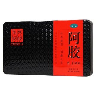 阿胶(125g/铁盒)