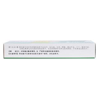 盐酸西替利嗪片功效作用厂家