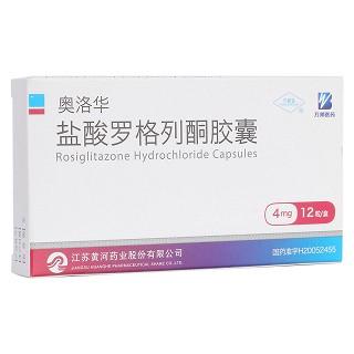 盐酸罗格列酮胶囊
