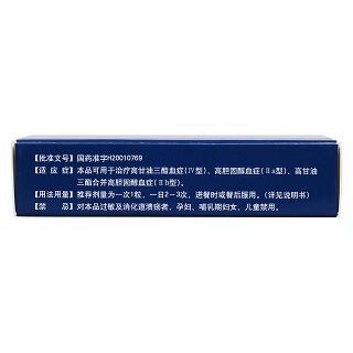 阿昔莫司胶囊(0.25g*24粒/盒)