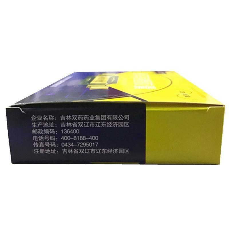 银耳孢糖胶囊(0.25g*36粒/盒)