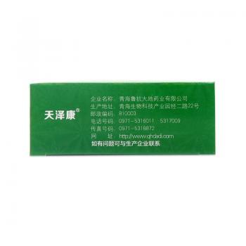 润肺止咳胶囊(0.35g*48粒/盒)