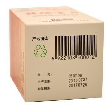 锌硒宝片(0.25g*50片/盒)