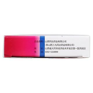 罗红霉素分散片功效作用厂家