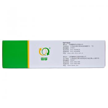 环孢素软胶囊(金得明)