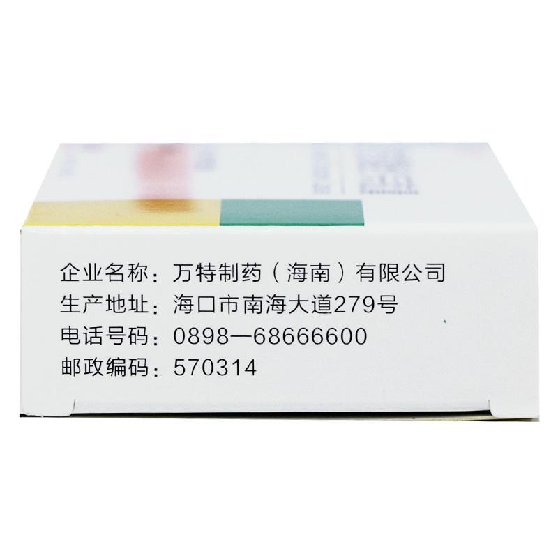复方氯唑沙宗胶囊价格