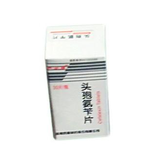 头孢氨苄片