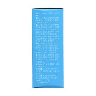 硫酸沙丁胺醇吸入粉雾剂(200μg*200吸)