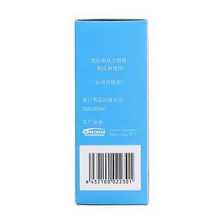 硫酸沙丁胺醇吸入粉雾剂功效作用厂家