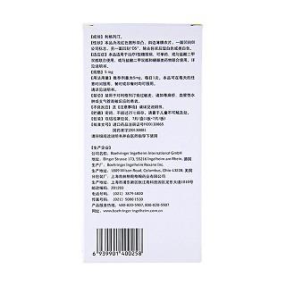 利格列汀片(5mg*7片/盒)