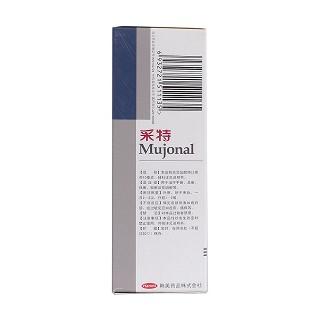 盐酸特比萘芬喷雾剂(采特)
