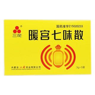 暖宫七味散(3g*5袋)