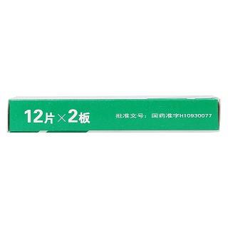 麦迪霉素片(0.1g*24s)