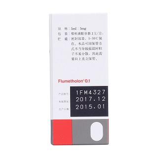 氟米龙滴眼液(0.1%(5ml:5mg) /支)